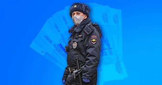 За выход из дома без причины будут штрафовать на 5 000 рублей