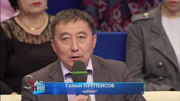 Адвокат осужденного в Казахстане Тайчибекова: Вот список организаторов репрессий