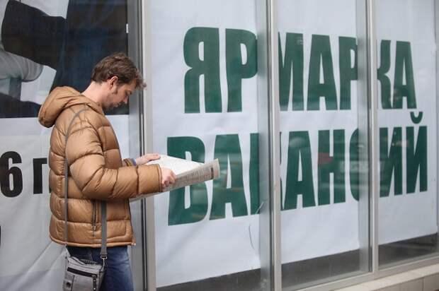 Безработица в России в июне увеличилась до 6,3 процента
