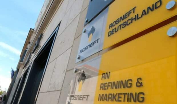 Сечин высказал готовность рассмотреть участие немецкого бизнеса в«Восток Ойл»