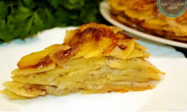 Просто картофель, лук и молоко, а получается очень вкусно и оригинально: картофель «Буланжер»