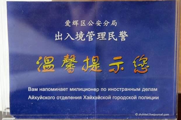 chinasigns02 Великой китайских вывески пост