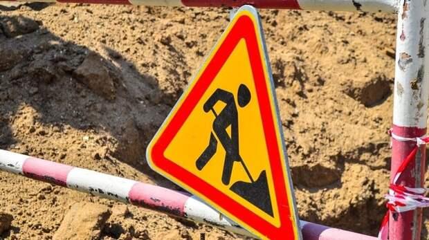 Более 8 миллиардов рублей дополнительно выделят на дороги в Крыму