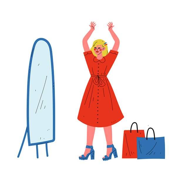Можно ли поднять самооценку при помощи одежды