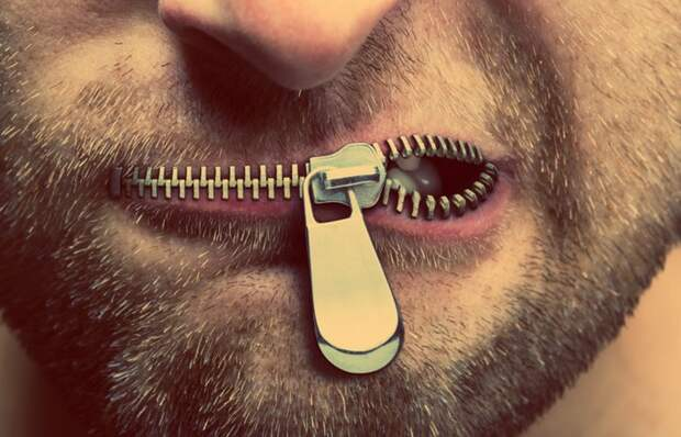Психологический прием: молчание.