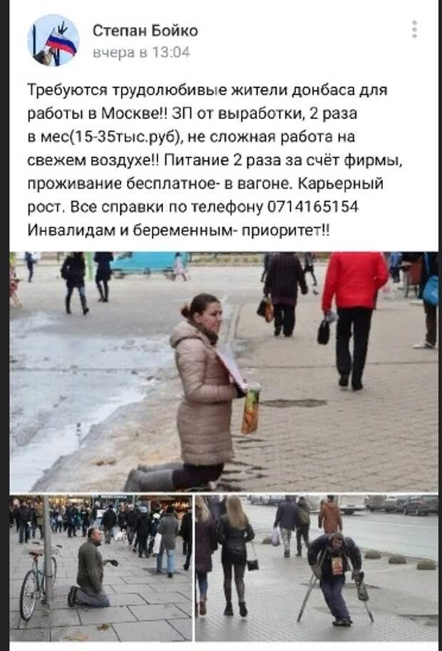 Информационные войска Украины. 7 лет на страже ненависти.