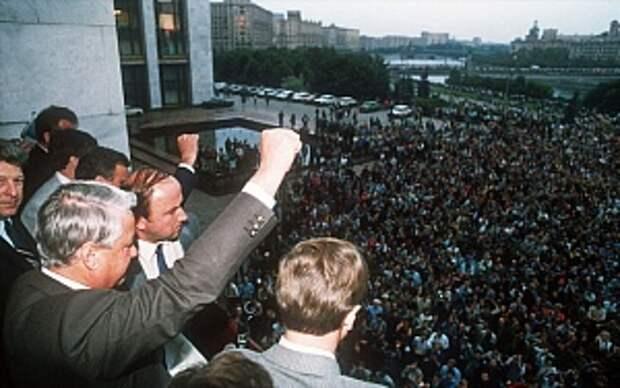 СССР: 1991-й, последний…