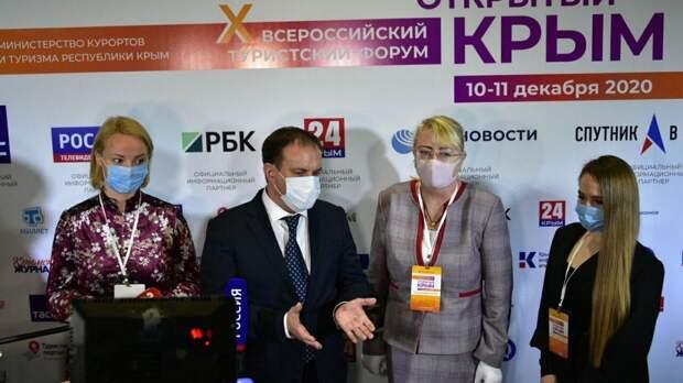 Крымский министр пригласил лечить и выгуливать COVID на полуострове