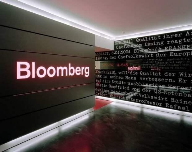 bloomberg-1