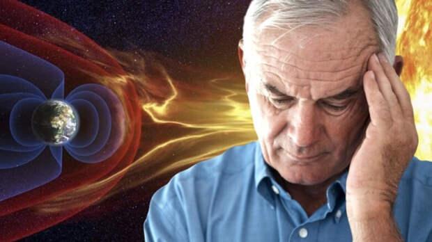 Геомагнитное возмущение ожидается на Земле 18 сентября: для кого и чем оно опасно и как сохранить хорошее самочувствие