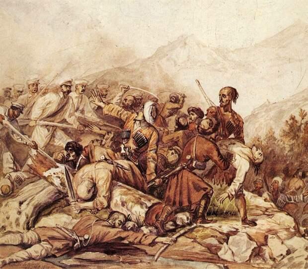 Гибель четырех фортов: битва с горцами за берег Черного моря
