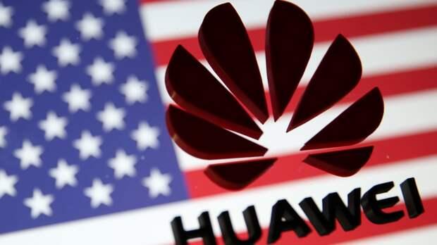 Американцы проигрывают: и запрещая Huawei, и разрешая