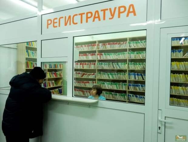 Мишустин выделил более 210,5 млн рублей нацифровизацию здравоохранения