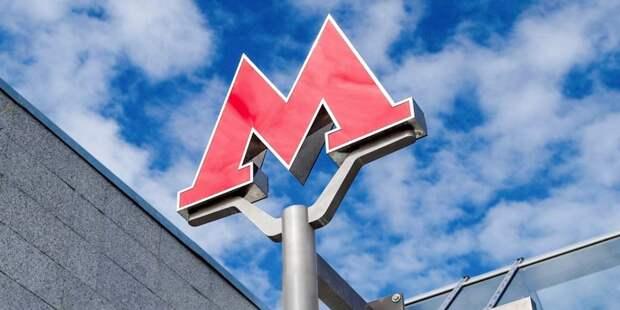 Несколько вестибюлей метро в Свиблове временно закрылись
