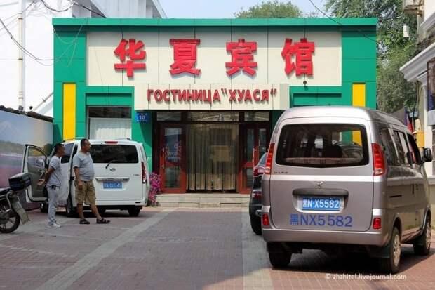 chinasigns18 800x533 Великой китайских вывески пост