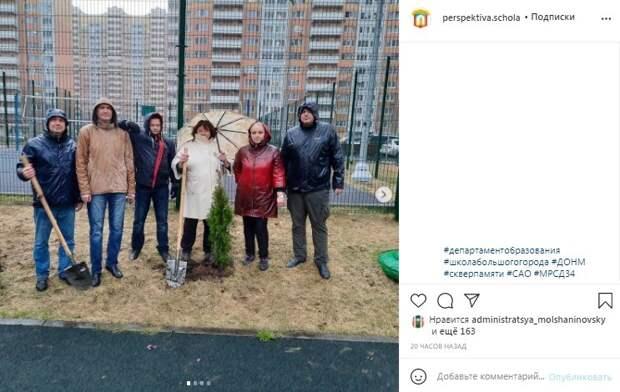 В Молжаниновском заложили новый сквер
