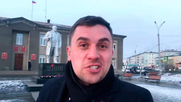 Депутат Бондаренко