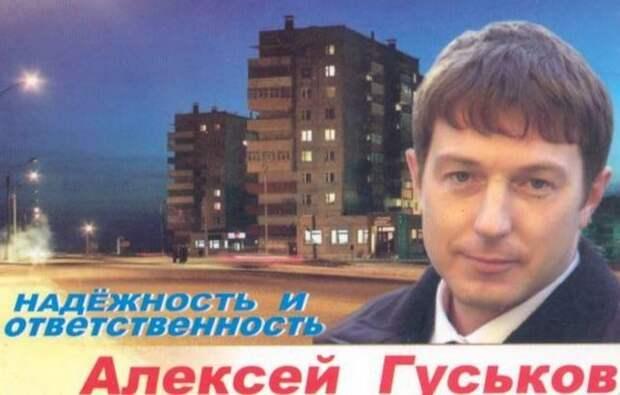 Три депутата, 12 трупов и гараж оружия — чем прославилась ключевская ОПГ