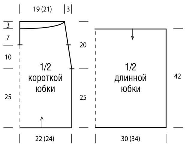 Юбка-трансформер с ажурной нижней частью