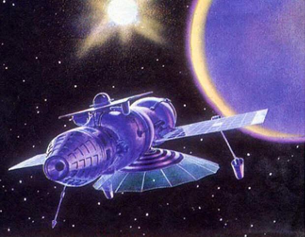 Космос-21»