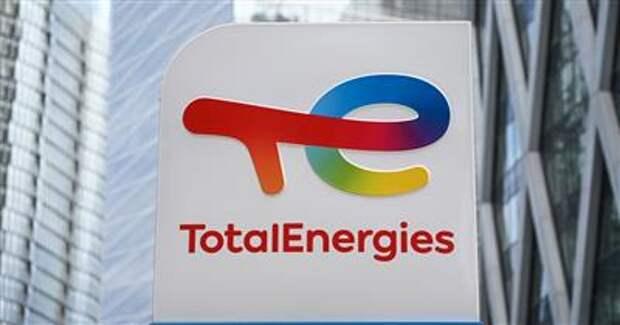 TotalEnergies ожидаемо обрадовал инвесторов дополнительным байбэком