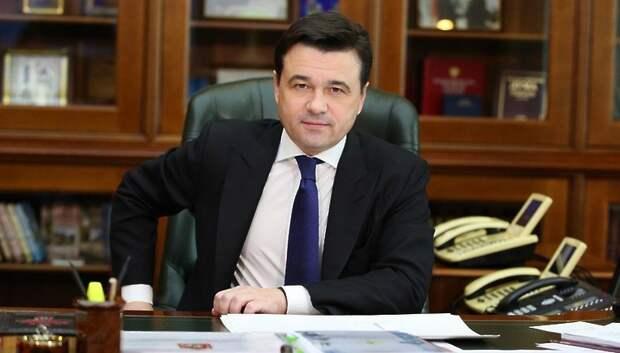 Мособлдума наделила губернатора Подмосковья правом введения временных мер соцподдержки