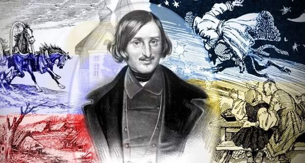 Николай Гоголь о русском единстве, Украине и украинцах