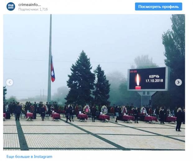 Крымские телеканалы будут транслировать церемонию прощания с жертвами при взрыве в Керчи (ФОТО)