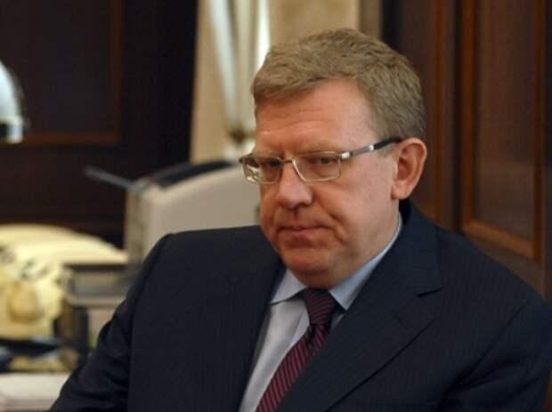 Кудрин призывает к изменению внешней политики России из–за санкций