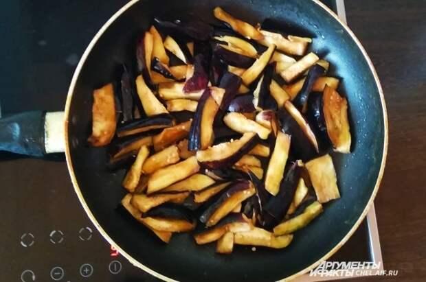 Основа салата - правильно приготовленные баклажаны.