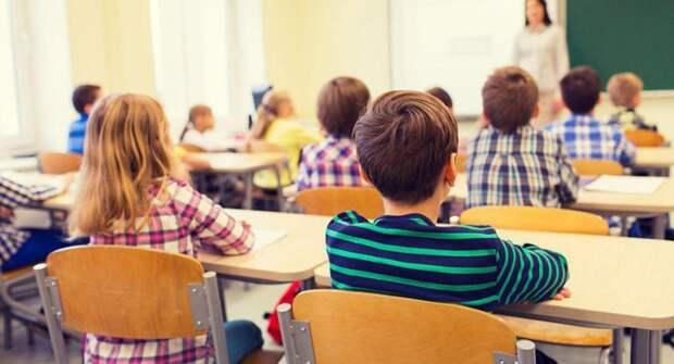 Дети. Образование. Фото: pixabay.com