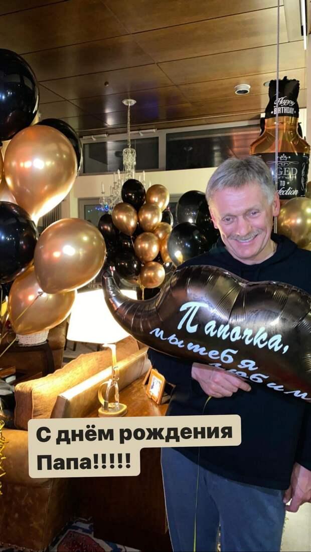 «Мы тебя любим»: Навка с дочкой поздравили Пескова с днем рождения