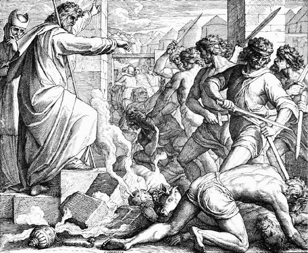 Древнее место казней, найденное в Иерусалиме, свидетельствует о кровавом правлении «святого» царя