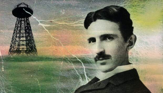 Никола Тесла построил и разрушил башню.