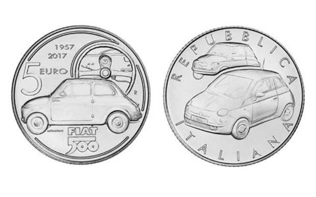 Монеты с Фиатом 500 будут продавать по спекулятивному курсу