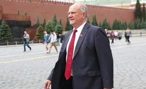 На фото: лидер КПРФ Геннадий Зюганов
