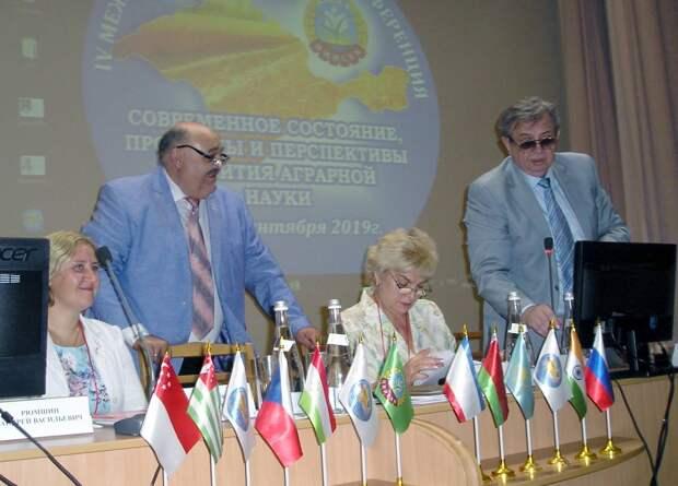 В Ялте открылась Международная аграрная конференция.