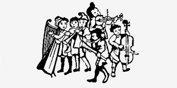 Миссионерский оркестр (источник фото)