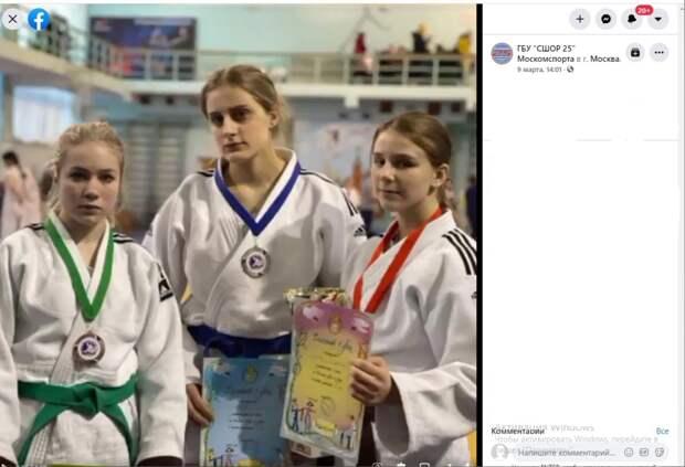 Спортсмены с Вятской завоевали в турнире по дзюдо десять медалей