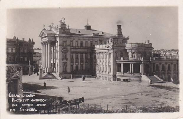 Архитектурная корона Севастополя
