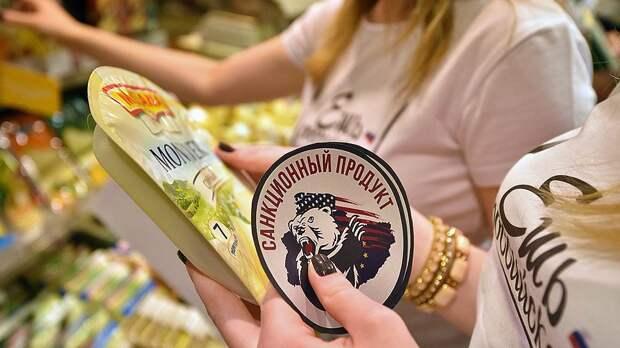 Российское правительство продлило продовольственное эмбарго на весь 2021 год