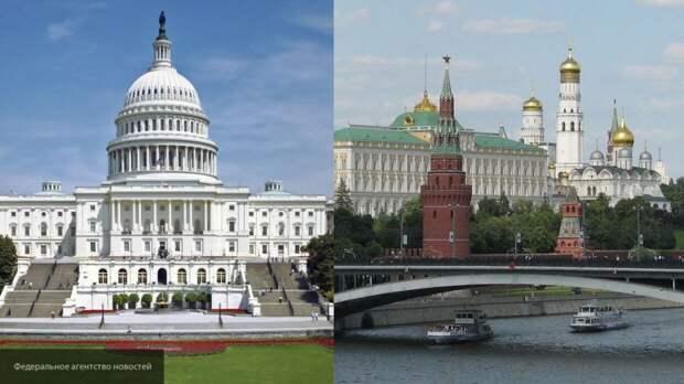США признались в создании образа России-агрессора ради собственной выгоды
