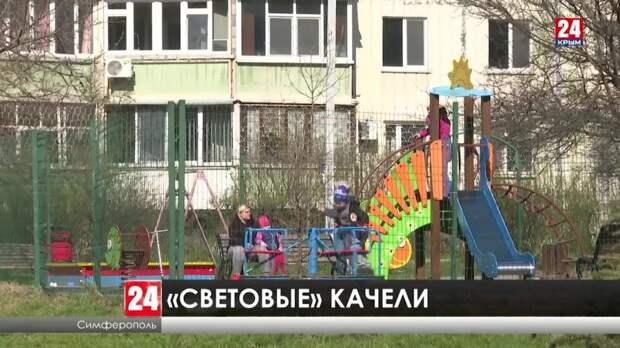 Жители дома на улице Маршала Жукова в Симферополе страдают из-за перепадов электроэнергии