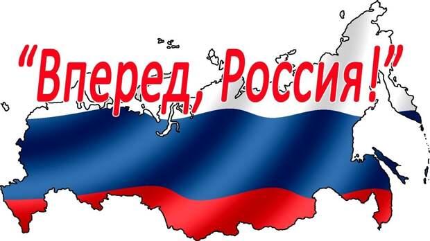 Россию ждет время великих маневров: поправки в Конституции