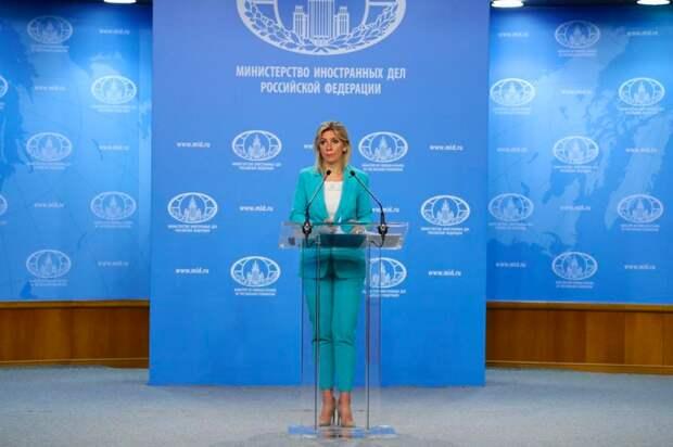 Захарова назвала ситуацию с визами частью неадекватных действий США против дипломатов из России