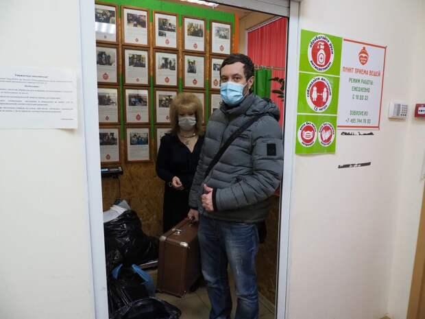 Приемный пункт проекта «Добрые вещи» открылся в Щукине