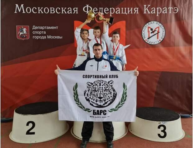 Каратисты из Хорошёво-Мнёвников победили на Первенстве Москвы
