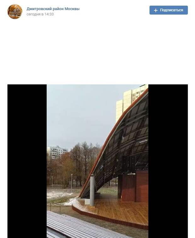 Фото дня: в амфитеатре парка «Ангарские пруды» играет музыка