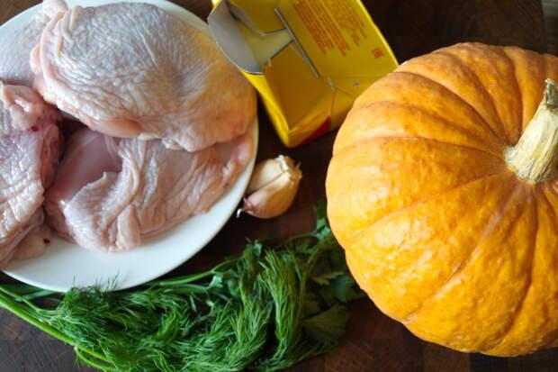 Нам понадобится(на 4 порции):Филе с четырех куриных бедерТыква (столько же, сколько и курицы, можно чуть больше)Два крупных зубчика чеснокаСвежая зелень и сливочное масло Соль и перец - по вкусу. Можно добавить мед или сахар в самом конце.