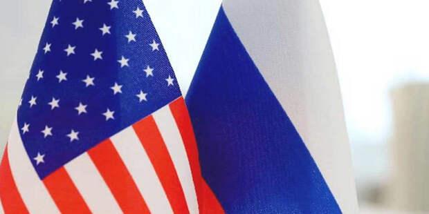 Россия с Америкой близятся к продлению ДСНВ